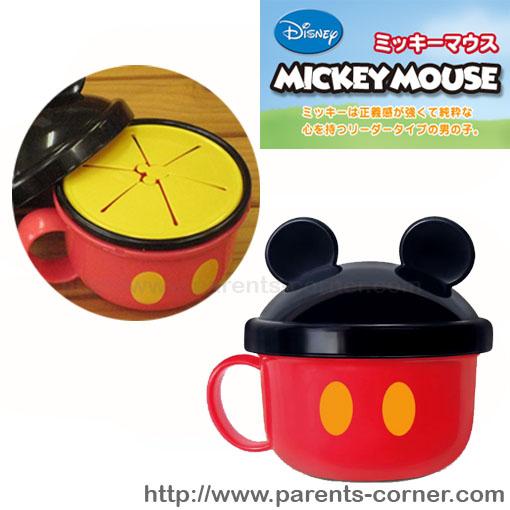 ที่ใส่ขนมกันหกพร้อมฝาปิด Mickey