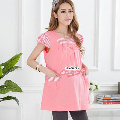 เสื้อสีชมพูมีซิปแนวตั้งเปิดให้นมได้พร้อมเชือกผูกหลัง