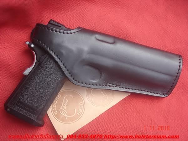 รหัสซองปืน A39