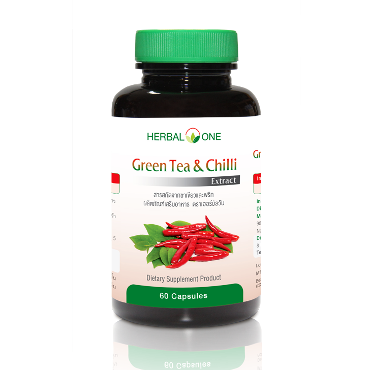 Herbal One ชาเขียวและพริกสกัด 100 tablet