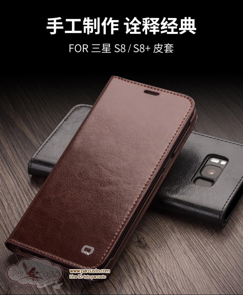 เคสหนังแท้ Samsung Galaxy S8 และ S8+ จาก Qialino [Pre-order]