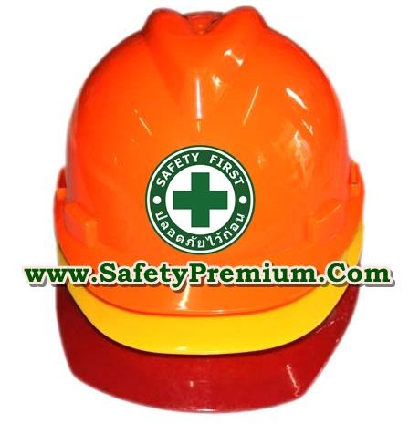 สติ้กเกอร์ติดหมวกแข็ง ปลอดภัยไว้ก่อน Safety First