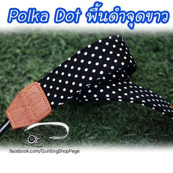 สายคล้องกล้อง Polka Dot พื้นดำ จุดขาว