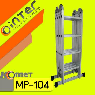 MP-104:บันไดอลูมิเนียม พับได้ 4 ท่อน ยาว 4.73 เมตร