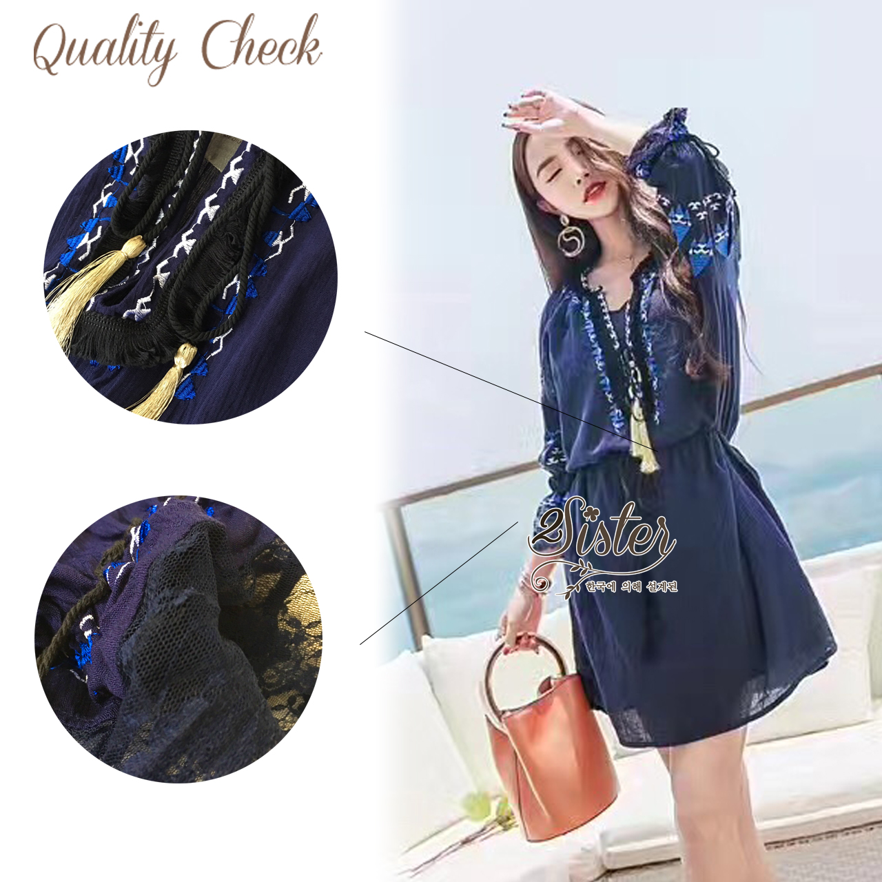 Navy Urban Cuties Vintage Dress