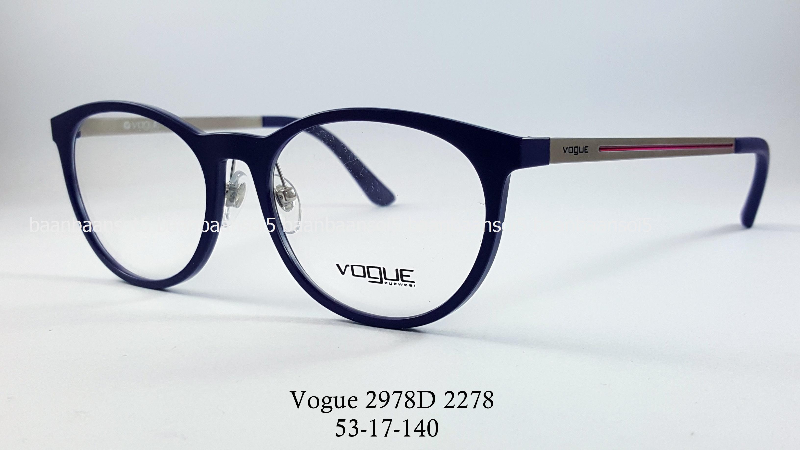 Vogue vo 2979D 2278 โปรโมชั่น กรอบแว่นตาพร้อมเลนส์ HOYA ราคา 2,200 บาท