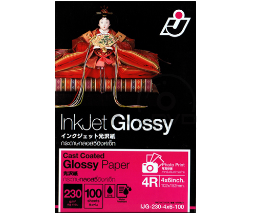 I.J. Photo Glossy Paper 230 Gsm. (4X6) (4X6/100 Sheets)