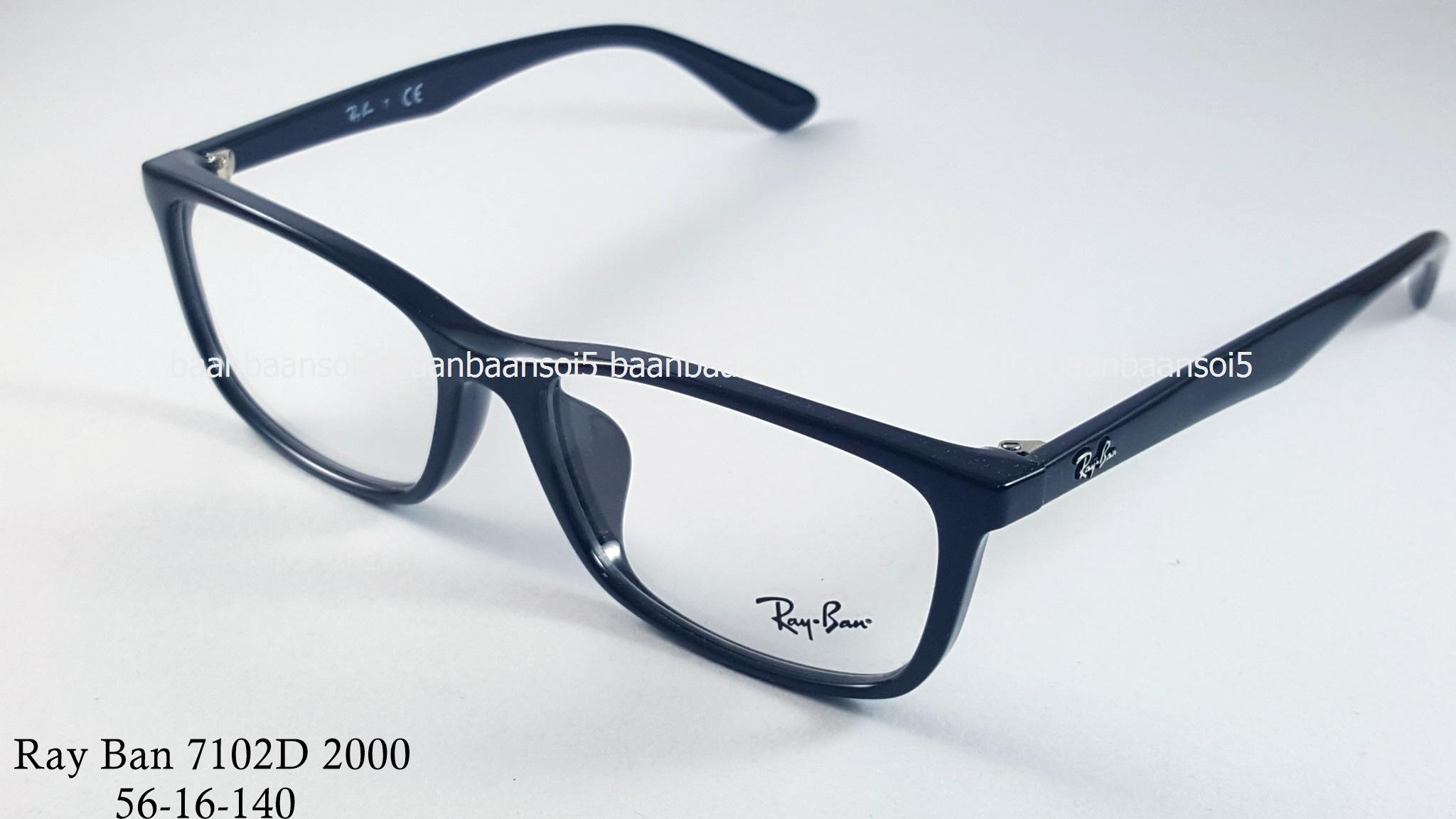 Rayban RX 7102D 2000 โปรโมชั่น กรอบแว่นตาพร้อมเลนส์ HOYA ราคา 2,900 บาท