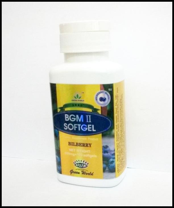 BGM Softgel II บีจีเอม ซอฟเจล ทู