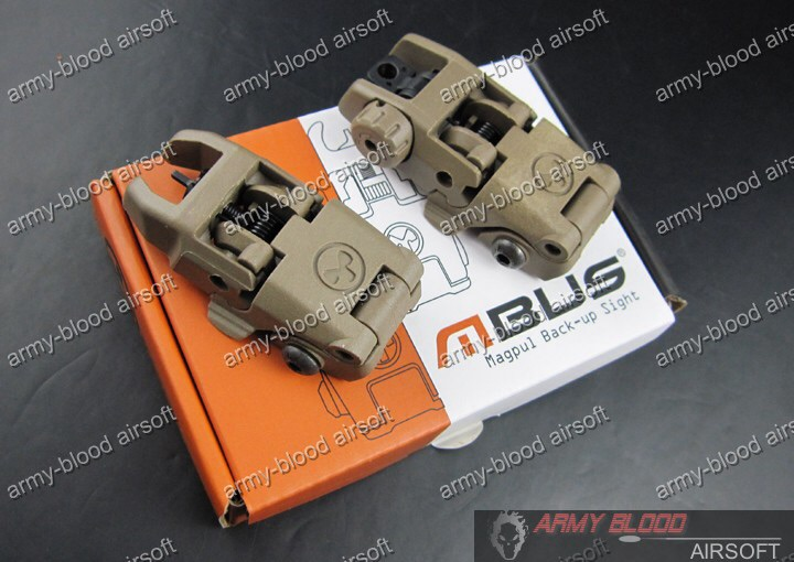 MAGPUL Style MBUS Folding Sight Set (DE)