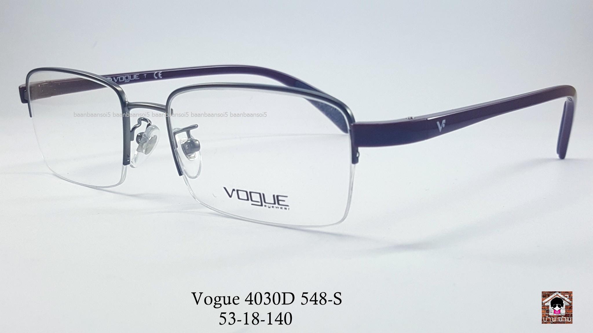 Vogue vo 4030D 548S โปรโมชั่น กรอบแว่นตาพร้อมเลนส์ HOYA ราคา 2,700 บาท