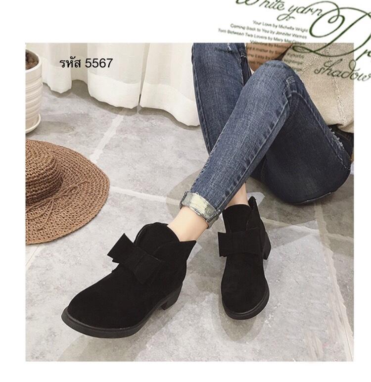 รองเท้าบูทหุ้มข้อ หนังสักหราด (สีดำ)