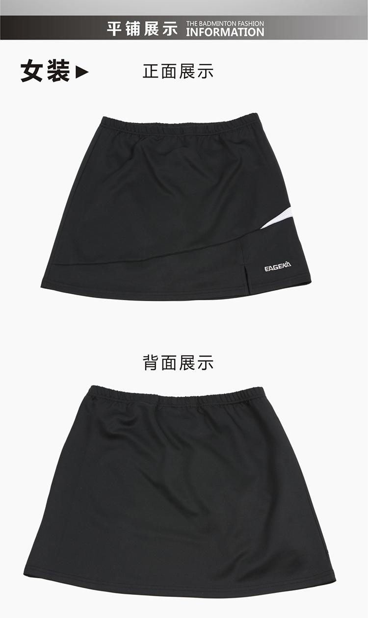กระโปรง(กางเกง)กีฬา สีดำ