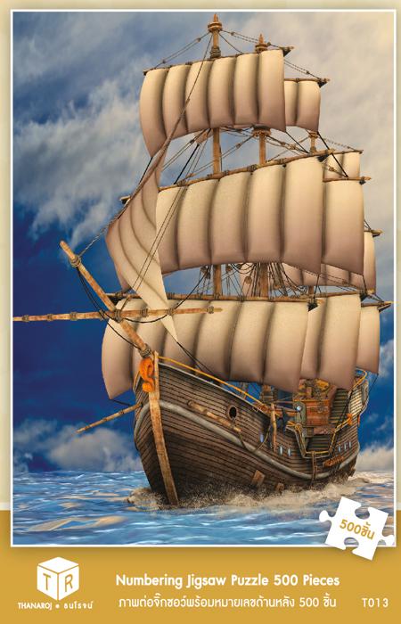 T013 จิ๊กซอว์ ลายทั่วไป วิว หมาแมว เรือ ทะเล ภูเขา Jigsaw Puzzle 500 ชิ้น
