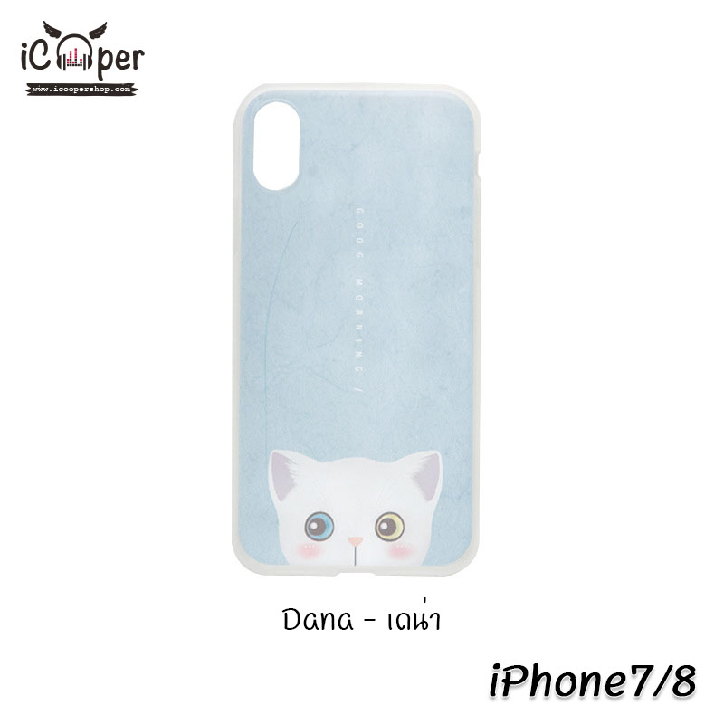 MAOXIN Meaw Series Case - Dana (iPhone7/8)