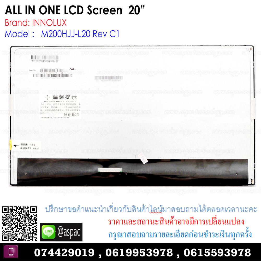 "ALL IN ONE LCD Screen 20"" INNOLUX P/N : M200HJJ-L20 Rev C1"