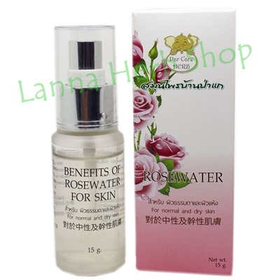 ROSE WATER for normal and dry skin