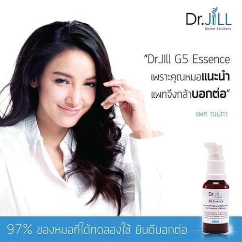 DR.JILL G5 ESSENCEเอสเซ้นส์น้ำนมเข้มข้นด๊อกเตอร์จิล30ml. (2ขวด)