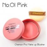 ปัดแก้มเนื้อแมท CHAMON PRO-MAKE UP เบอร์ 1 สีชมพูนู๊ด