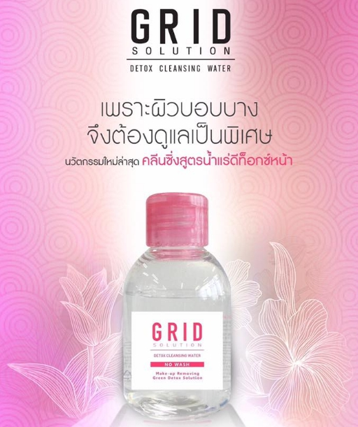 Grid Solution Detox Cleansing Water