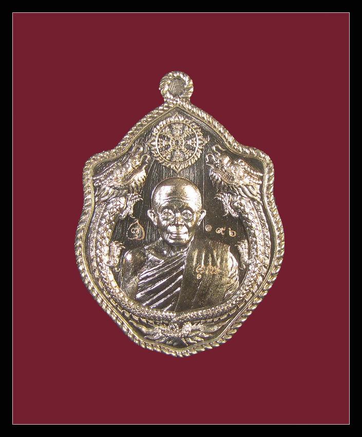 เหรียญมังกรคู่ หลวงพ่อคูณ วัดบ้านไร่ สมปราถนา เนื้อนวะพรายเงิน กล่องเดิม