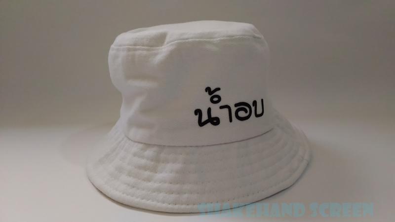 สกรีนหมวกบักเก็ตขาว