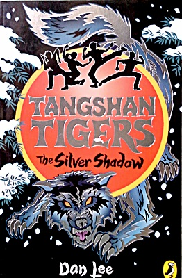 Tangshan Tigers the Silver Shadow
