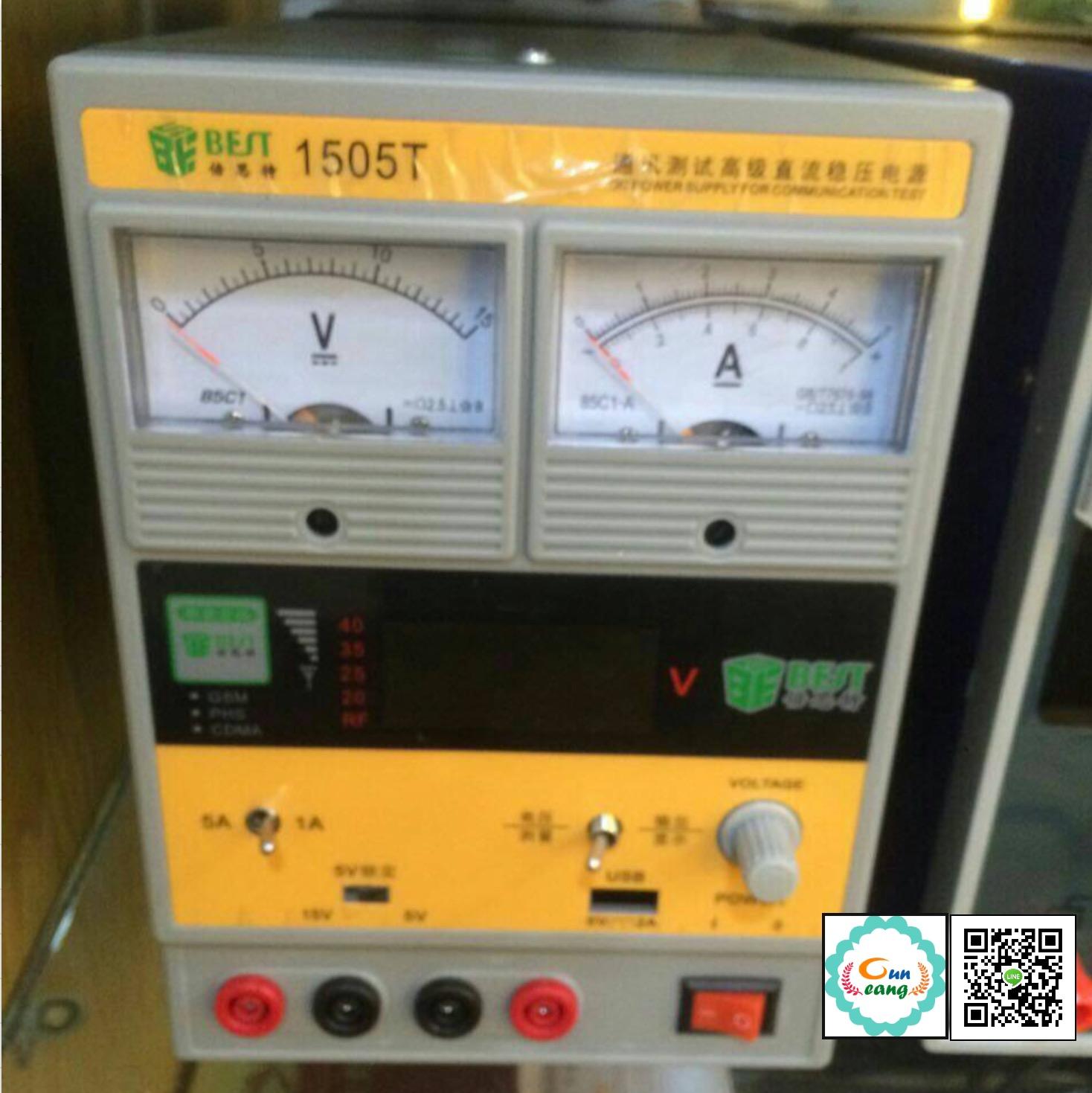 Supply ซัพพลายเข็มสำหรับซ่อมมือถือ 0-15V 5A