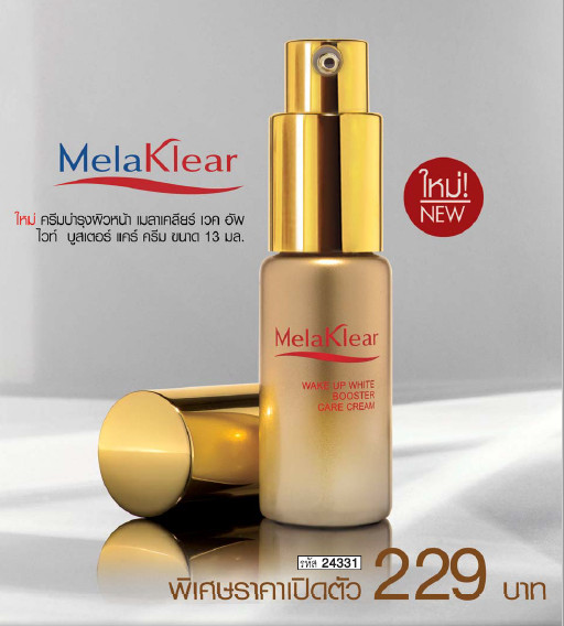 Melaklear Wake up White Booster Care Cream 13ml