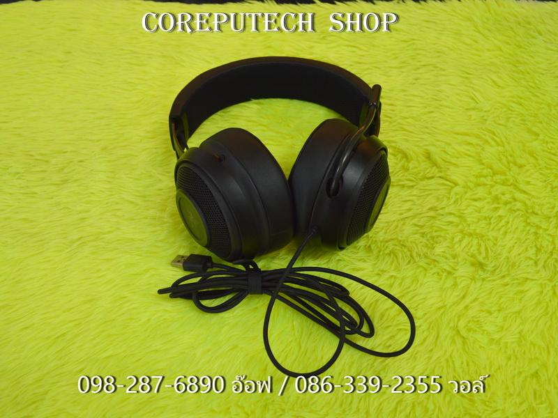 Headphone Razer Kraken 7.1