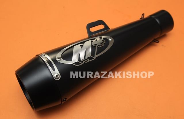 ปลายท่อ M4 ใส่คอ2นิ้ว ราคา2700