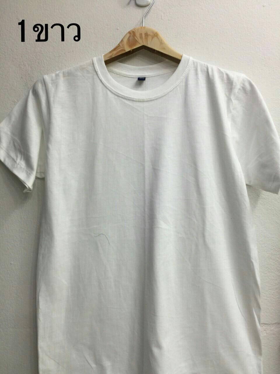 เสื้อ Cotton สีขาว ไซส์ 2XL