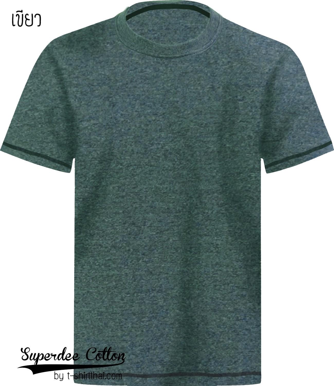 เสื้อยืดสีเขียว เนื้อซุปเปอร์ดาย SuperDry Green Round Neck Tshirt