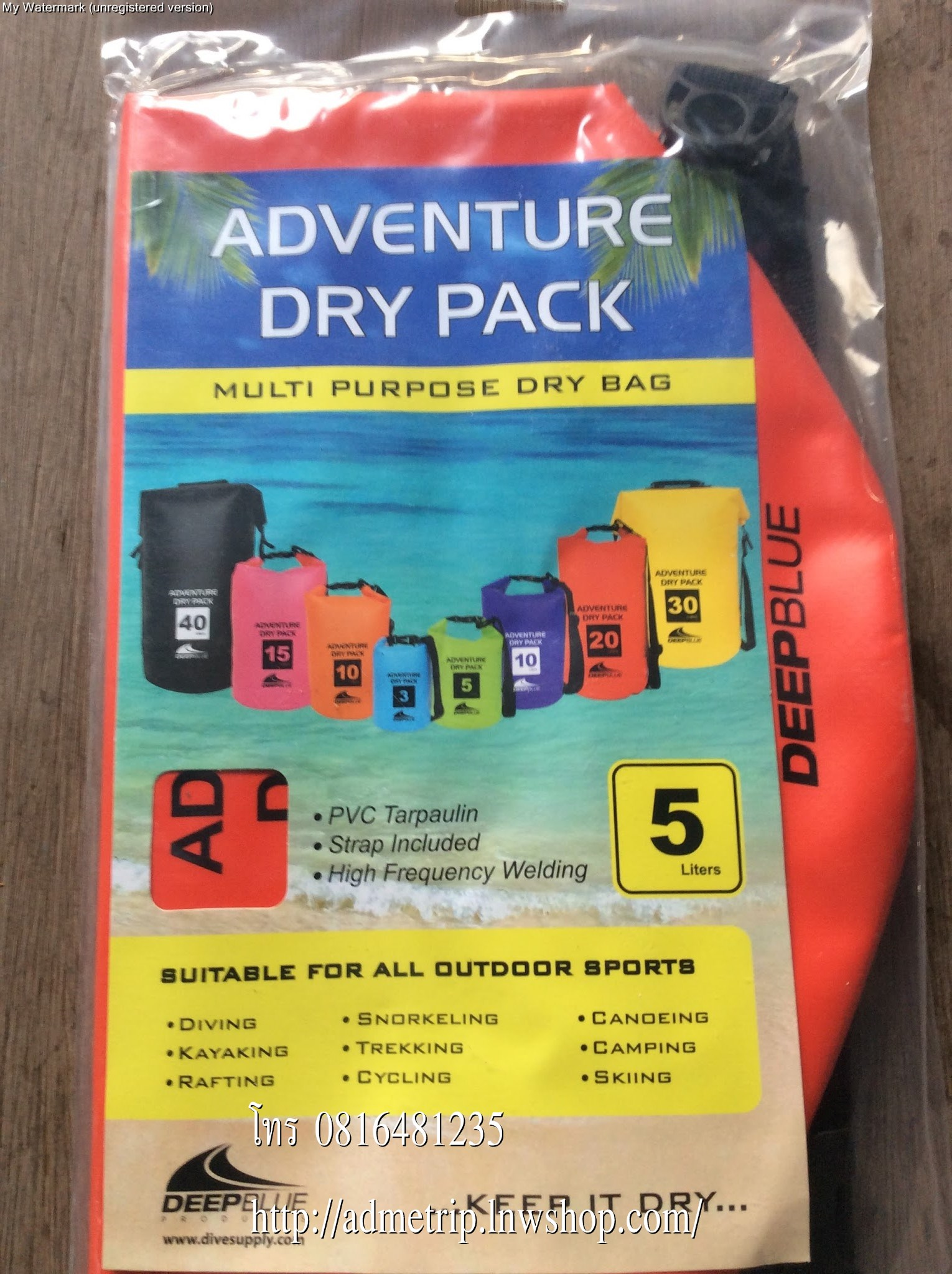 3L กระเป๋ากันน้ำ DEEP BLUE OCEAN DRY BAG : ADVENTURE DRY PACK