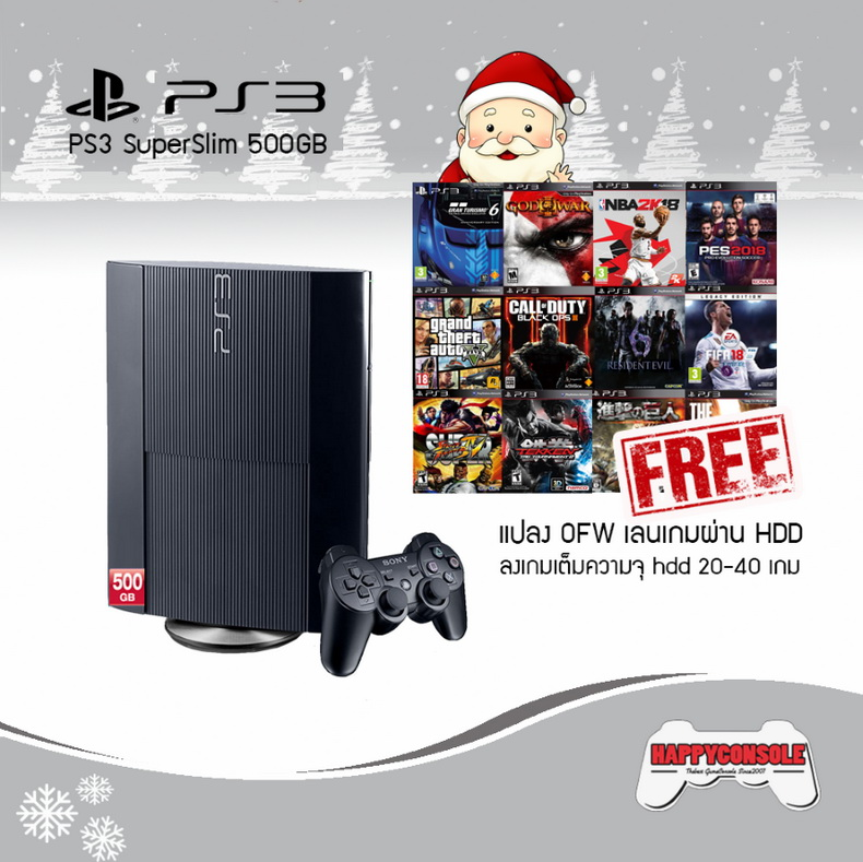 PlayStation 3 Super Slim 500GB OFW เล่นเกมผ่านฮาร์ดดิส + ฟรี 25-30 เกม