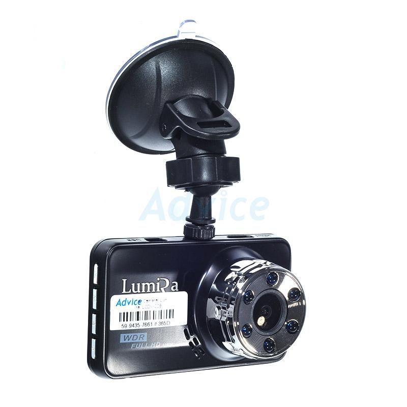 Car Camera 'LumiRa' LCDV-009