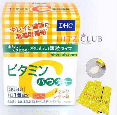 DHC Vitamin C Powder Lemon (30วัน) วิตามินซีเข้มข้นชนิดผง รสเลม่อน ให้ผิวสวยใสขึ้นได้ทุกวัน ซึมสู่ร่างกายอย่างรวดเร็ว ได้รับวิตามิน C สูงถึง 1500 mg.