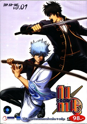 Gintama Part 2 / กินทามะ ปี 2 / 12 แผ่น DVD (พากย์ไทย+บรรยายไทย)