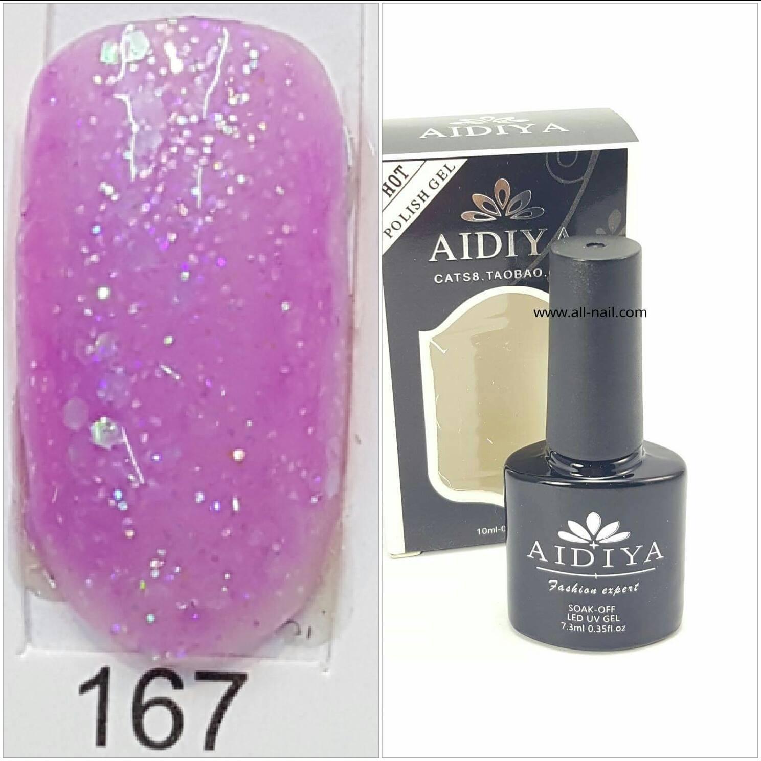 สีเจลทาเล็บ AIDIYA #167
