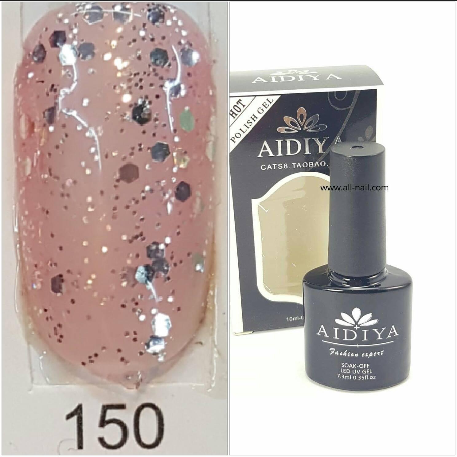 สีเจลทาเล็บ AIDIYA #150