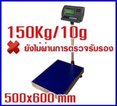 เครื่องชั่งน้ำหนัก เครื่องชั่งดิจิตอลแบบตั้งพื้น150kg ความละเอียด10g แท่นขนาด500*600 mm รุ่นA12-EA5060