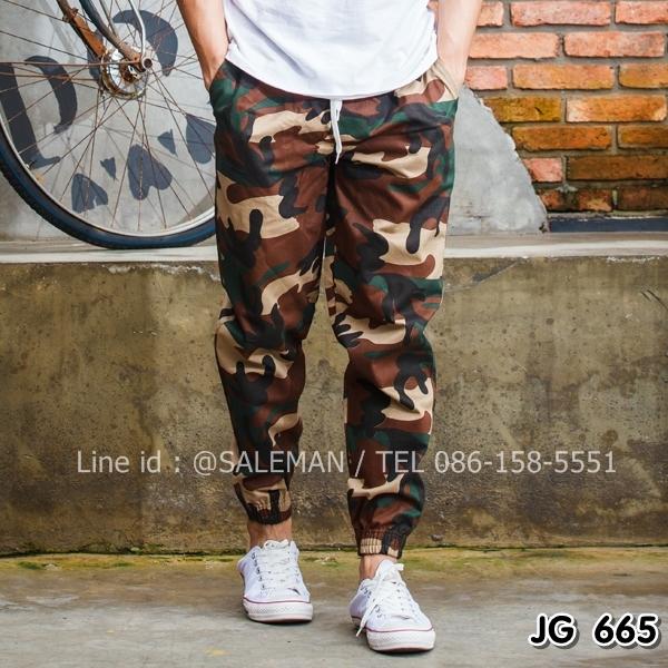 กางเกง jogger ลายทหาร JG665