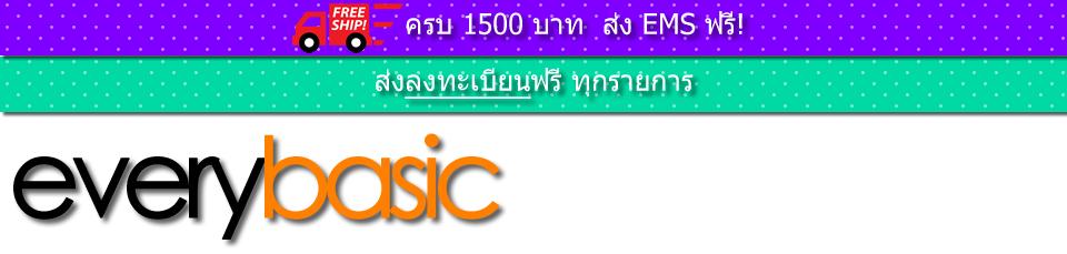 EveryBasic.com