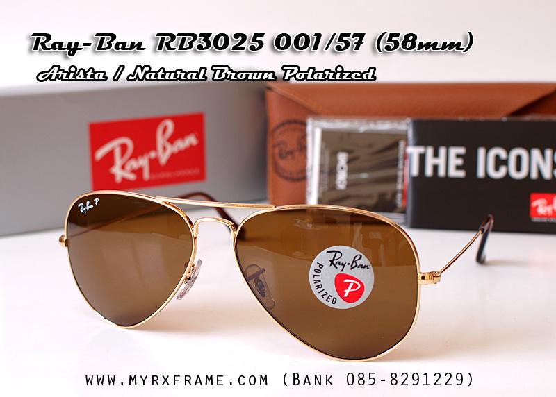 RayBan Aviator RB3025 001/57 (กรอบทองเลนส์ Polarized)