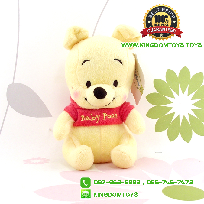 ตุ๊กตา หมีพูห์ Baby Pooh 8 นิ้ว