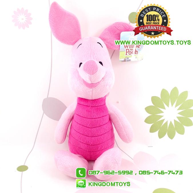 ตุ๊กตาพิกเล็ต Piglet Standard 10 นิ้ว [Disney]