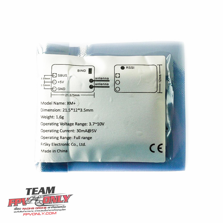 Frsky XM Plus Micro D16 SBUS Full Range