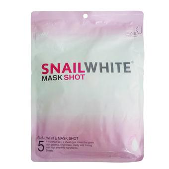 Snail white mask shot (23 กรัม) 1 ชิ้น : แผ่นมาร์คหน้ามี 5 ชิ้น บำรุงหน้าเพื่อผิวขาวใส