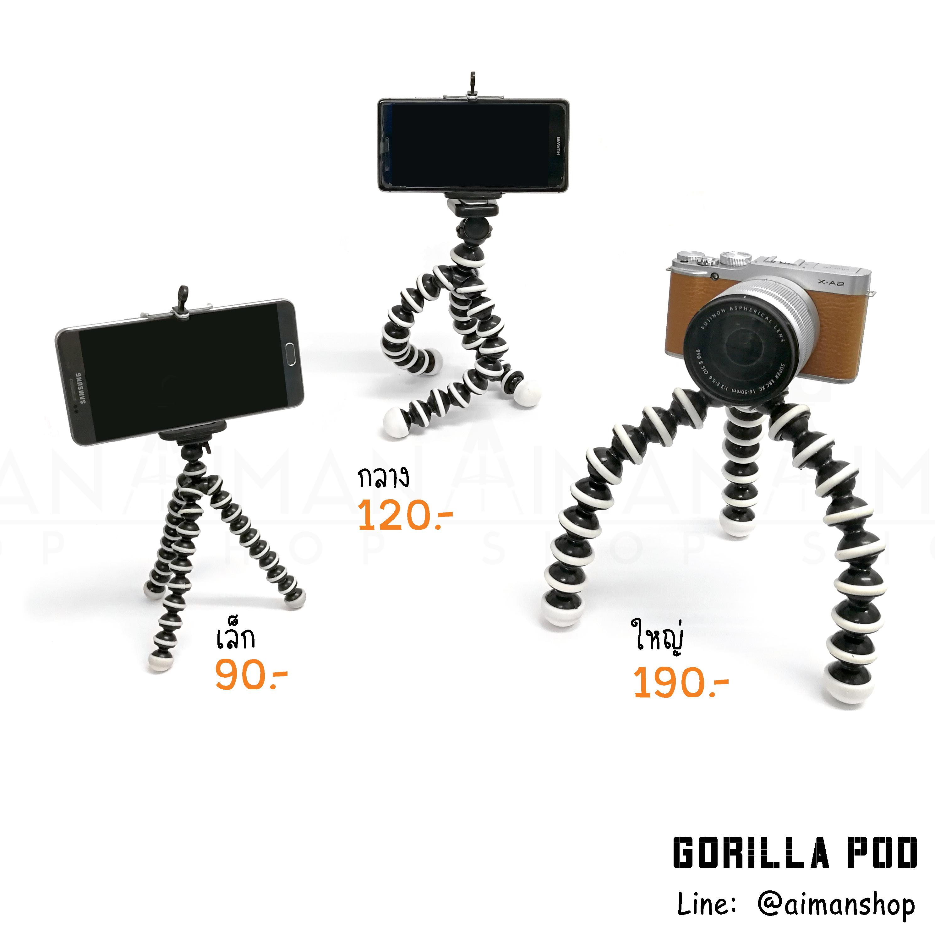 ขาตั้งกล้อง หนวดปลาหมึก Gorillapod