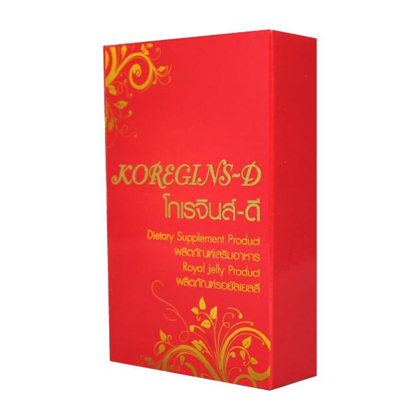 Koregins-D โกเรจินส์-ดี อาหารเสริม บำรุงสุขภาพ บรรจุ 30 เม็ด (1 กล่อง)